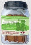 Green Qzin Лакомство для собак Иммунитет 2 рагу с гусаркой и шпинатом 750г