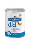 HILL'S Консервы PD Canine d/d Salmon для собак, лосось, лечение пищевых аллергий, конс.370гр, 6шт.