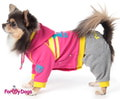 ForMyDogs Костюм для собак трикотажный розовый/серый, модель универсальная, размер 10, 18