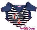 """ForMyDogs Толстовка для собак """"Пират"""" синяя из трикотажа с капюшоном, размер 10, 12"""