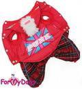 ForMyDogs Комбинезон зимний утепленный, цвет красный, модель для девочек, размер 10