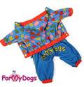 ForMyDogs Дождевик для собак на гладкой подкладке, с капюшоном, цвет голубой модель для девочек, размер 8