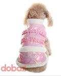 Dobaz Пальто для собак утепленное, цвет розовый, размер М