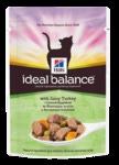 HILL'S IB пауч для кошек Сочная Индейка 85г х 12шт