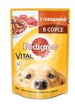 Педигри Пауч для собак Говядина в соусе 100г х 24шт