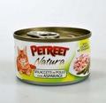 PETREET Консервы для кошек куриная грудка со спаржей 70 г