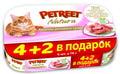 PETREET Multipack кусочки розового тунца 4+2 в ПОДАРОК