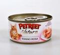 PETREET Консервы для кошек кусочки розового тунца 70 г