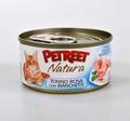 PETREET Консервы для кошек кусочки розового тунца с анчоусами 70 г