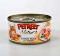 PETREET Консервы для кошек кусочки розового тунца с картофелем 70 г