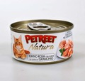 PETREET Консервы для кошек кусочки розового тунца с крабом сурими 70 г