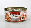 PETREET Консервы для кошек кусочки розового тунца с лобстером 70 г