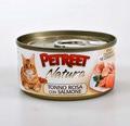 PETREET Консервы для кошек кусочки розового тунца с лососем 70 г