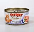 PETREET Консервы для кошек кусочки розового тунца с макрелью 70 г
