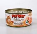 PETREET Консервы для кошек кусочки розового тунца с морковью 70 г