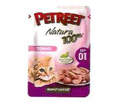 PETREET Пауч для кошек Тунец 70 г