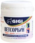 GIGI ВЕТСОРБИН препарат адсорбент 60 таб.