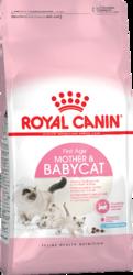 Royal Canin Сухой корм для котят от 1 до 4 мес. и беременных кошек