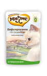 МНЯМС Паучи для кошек Бефстроганов по-тасмански (с мясом страуса) 85 г х 12 шт