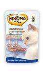 МНЯМС Паучи для кошек Катаплана по-португальски (с форелью) 85 г х12шт