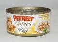 PETREET Консервы для кошек куриная грудка 70 г