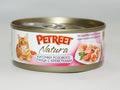 PETREET Консервы для кошек куриная грудка с креветками 70 г