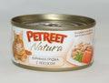 PETREET Консервы для кошек куриная грудка с лососем 70 г