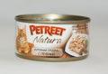 PETREET Консервы для кошек куриная грудка с печенью 70 г