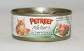 PETREET Консервы для кошек кусочки розового тунца со шпинатом 70 гр