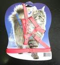 ЗООНИК Шлейка с поводком 1,5м для кошек, стропа 14мм, на подкладке