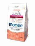 MONGE Dog Speciality Extra Small корм для взрослых собак миниатюрных пород лосось с рисом, сух.