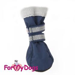 ForMyDogs Сапожки для мелких пород собак из водоотталкивающего нейлона на флисовой подкладке, цвет синий, размер №0, №1, №2, №3