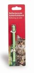I.P.T.S. Ошейник для кошек светоотражающий нейлоновый желтый 33см