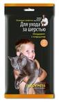 Teddy Pets Влажные салфетки для ухода за шерстью кошек 25шт, Дезодорант и кондиционер
