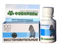 Веда Фитомины для собак восстановительные 100таб