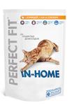 Перфект Фит Для домашних кошек Курица, сух. 190г