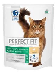 Перфект Фит Для стерилизованных кошек, сух. 190г