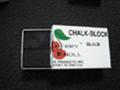 Cherry Knoll Мелок черный, 2шт