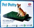 AKC(American Kennel Club) Туалет для собак Pet Potty с искусственной травкой, размер 63x 51x 6cm, выдвижной лоток