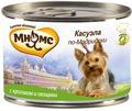 МНЯМС Консервы для собак Касуэла по-Мадридски (кролик с овощами), 200г