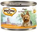 МНЯМС Консервы для собак Рагу по-Ланкаширски (куриное филе с травами), 200г