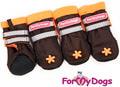 """ForMyDogs Ботиночки зимние для собак на флисе из непромокаемого нейлона, цвет коричневый с оранжевым """"Стразы"""" размер №0"""