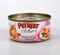 PETREET Консервы для кошек кусочки розового тунца с креветками 70 г