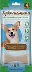 Зубочистики Косточки Кальциевые для собак средних пород, 90 гр, 4 шт в уп.