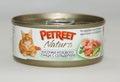 PETREET Консервы для кошек кусочки розового тунца с сельдереем 70 г