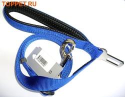 Hello Pet Поводок с функцией ремня безопасности в авто, 25 мм х регулир. длина 55/75-95/115
